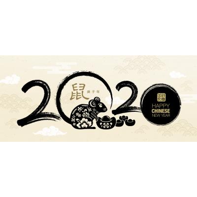 CNY 2020 新年優惠
