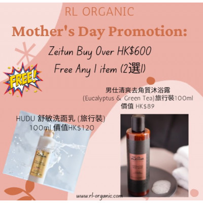 Mother's Promo: 14 Zeitun Buy Over HK$600 送禮物