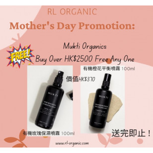 Mother's Promo: 16 Mukti Organics  Any 3 Serums 15% off