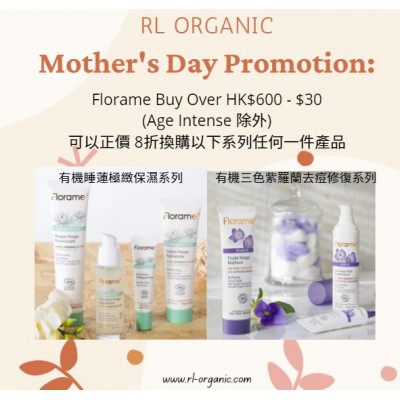 Mother's Promo: 4 Florame Buy Over HK$600 - $30 (Age Intense 除外)
