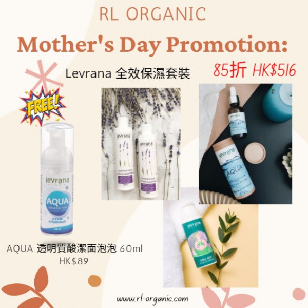 Mother's Promo: 8 Levrana 全效保濕套裝 85折