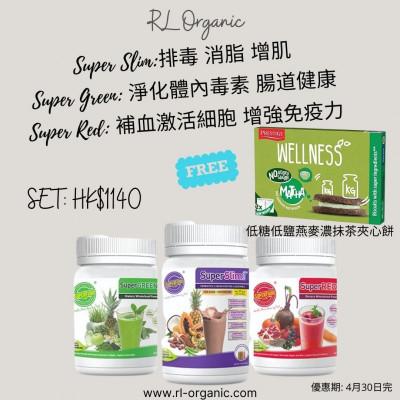Superfood - 皇牌美纖All-In-One套裝 (3罐裝)
