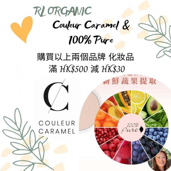 Summer Promotion 100%PURE & COULEUR CARAMEL