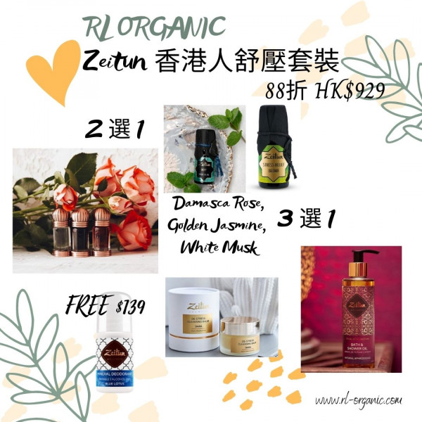 Summer Promotion ZEITUN 香港人舒壓套裝