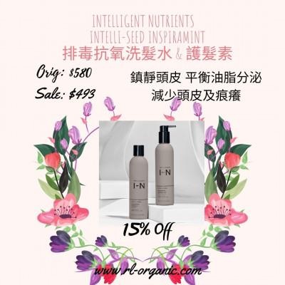 Summer Promotion: Intelligent Nutrients InspiraMint 排毒抗氧洗髮水系列: Shampoo + Conditioner (85折)