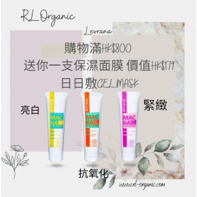 <6月優惠> LEVRANA 購物滿 HK$800 禮品