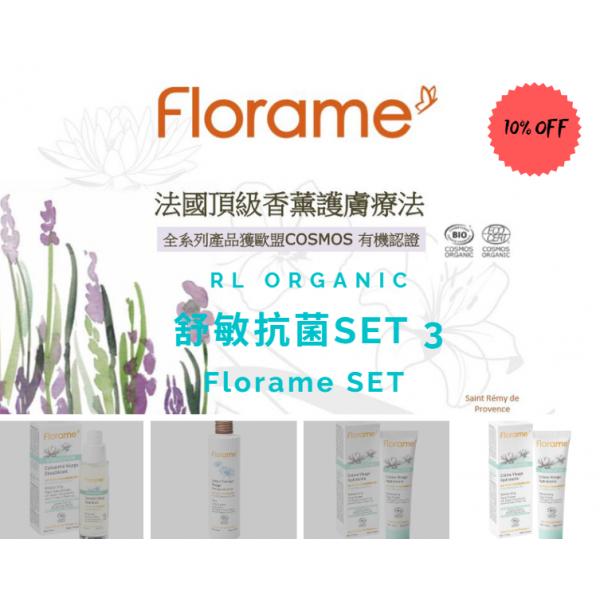 A ~ 舒敏抗菌系列 SET 3 ~ Florame