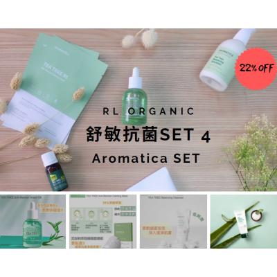 A ~ 舒敏抗菌系列 SET 4 ~ Aromatica