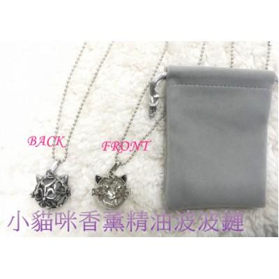 香薰精油頸錬 + 純天然香薰精油 SET 裝 (小貓咪) 銀色 / 古銀色