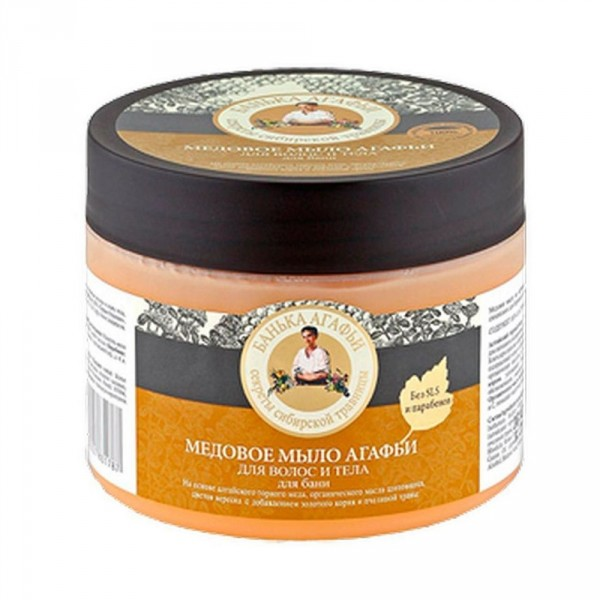 俄羅斯 Agafia 有機蜂蜜皂膏 (可沐浴及洗髮)