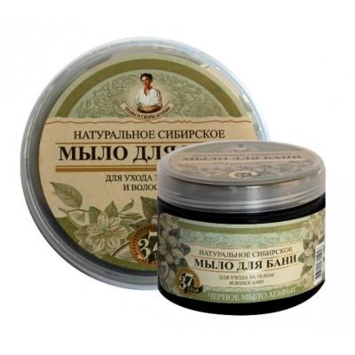 俄羅斯 Agafia 黑皂膏 (可沐浴及洗髮)