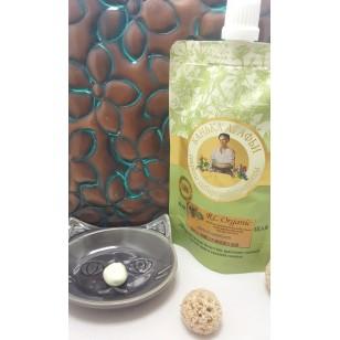 Agafia 有機白茶薄荷提升面膜 (袋裝-淺綠) 100ml