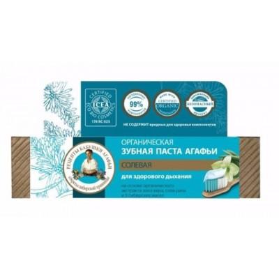 俄羅斯 Agafia 天然有機蘆薈鹽水牙膏 75ml