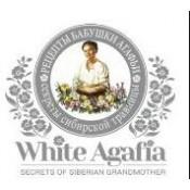 White Agafia (4)