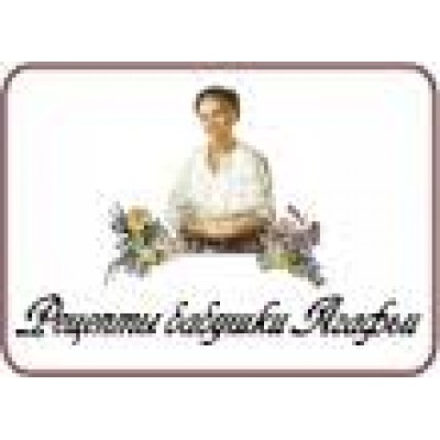 Recipes Grandmother Agafia