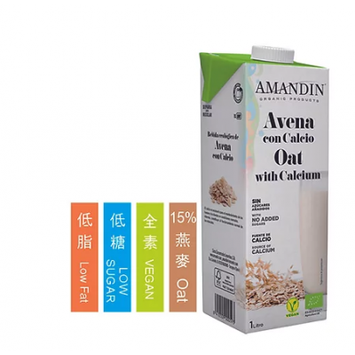 AMANDIN Organic Vegan Low Sugar Oat Drink with Calcium 有機全素低糖低脂低鹽高鈣燕麥奶 1000ml