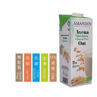 AMANDIN Organic Vegan Low Sugar Low Fat Gluten Free Oat Drink 有機全素低糖低脂低鹽無麩質燕麥奶 1000ml