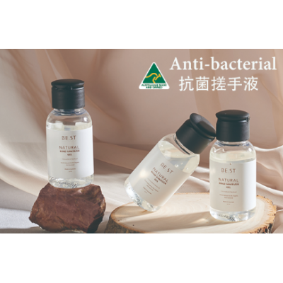 BE.ST 天然草本消毒搓手液50ml