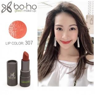 Boho Green Makeup 有機唇膏 (Glossy)潤澤 #307 Coquelicot (Light Orange Red)
