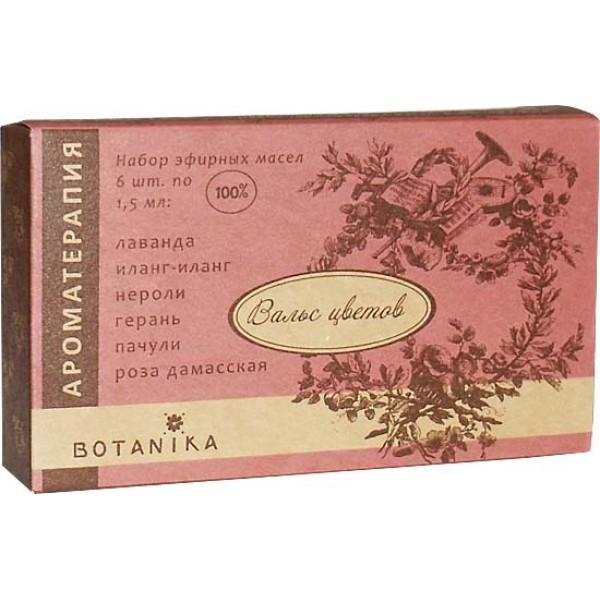 Botanika - WALTZ OF THE FLOWERS essential oils set (1.5ml x 6pcs)