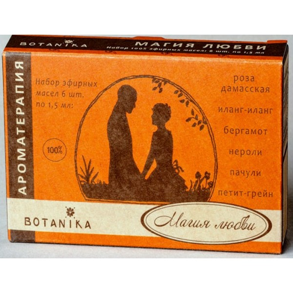 Botanika - MAGIC OF LOVE essential oils set (1.5ml x 6pcs)