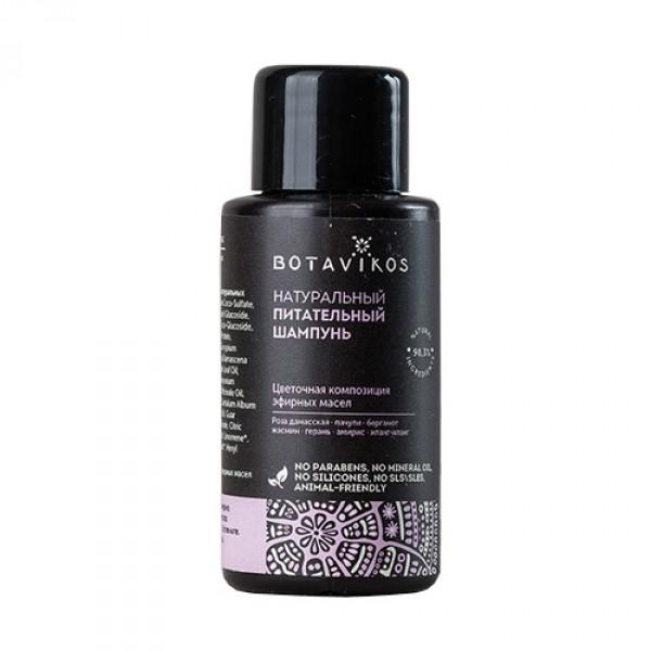 Botanika - 玫瑰滋養洗髮液 (適合中性, 柔弱髮質, 有助生長) 50ml (旅行裝)