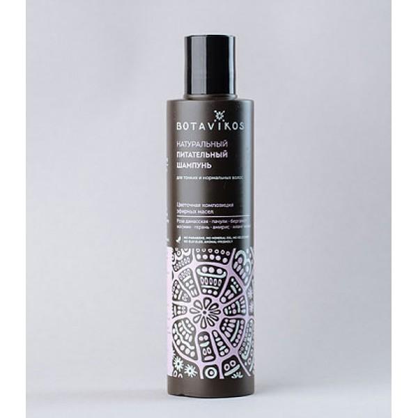 Botanika - 玫瑰滋養洗髮液 (適合中性, 柔弱髮質, 有助生長) 200ml