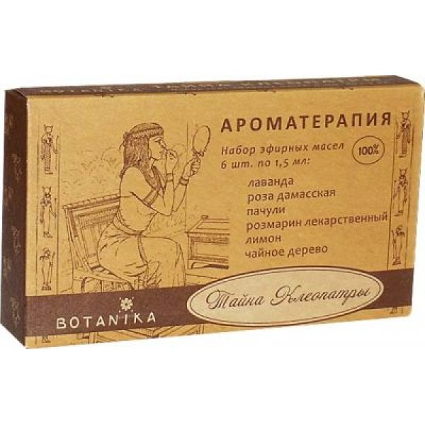 Botanika - MYSTERY OF CLEOPATRA essential oils set (1.5ml x 6pcs)