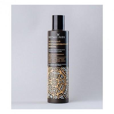 Botanika 檀香花梨木薑Recovery洗髮液(適合受損髮質) 200ml