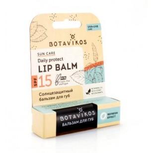 Botanika Daily Protect Lip Balm 物理防曬SPF15潤唇膏