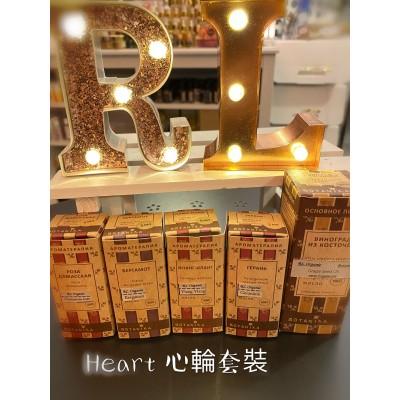 RL Organic Chakra SET - Heart 心輪
