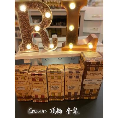 RL Organic Chakra SET - Crown 頂輪