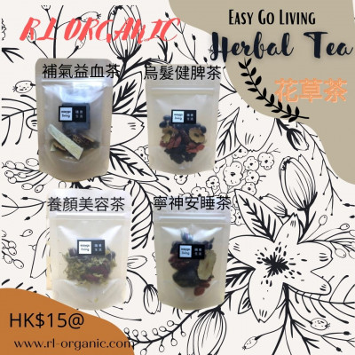 Easy Go Living 花草茶系列 ~ 自選