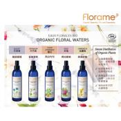 Flora Water Series