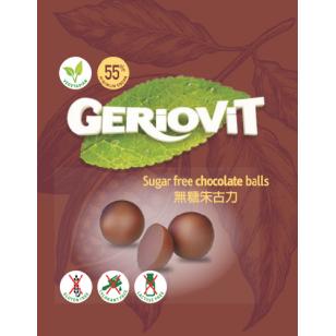 Gerio  無糖 55% 朱古力波 (獨立包裝) 40g