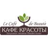 Kafe-Krasot / Cafe de Beaute
