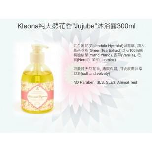 "Kleona純天然花香""Jujube""沐浴露300ml"
