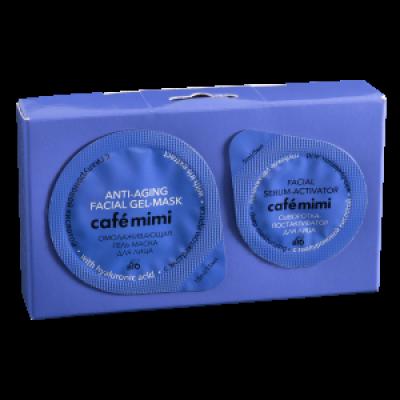 KK Café Mini Gel Mask & Serum (Anti-age Rejuvenating) 15ml+5ml