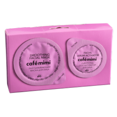 KK Café Mini Plant Peptide Mask & Serum (Lifting) 15ml+5ml