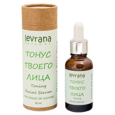Levrana (LVA) Tone 改善倦容消炎抗敏精華30ml