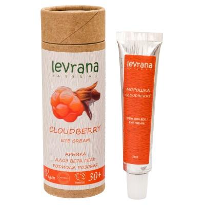 Levrana (LVA) Cloudberry 抗氧化舒敏眼霜15ml