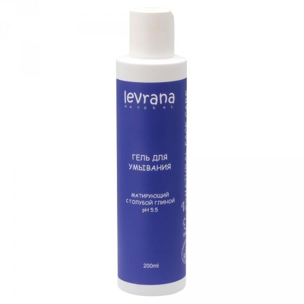 Levrana (LVA) 藍泥平衡油脂潔面啫喱 (適合混合性肌膚) 200ml