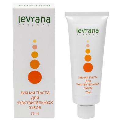 Levrana (LVA) 天然牙膏 (敏感牙齒)75ml