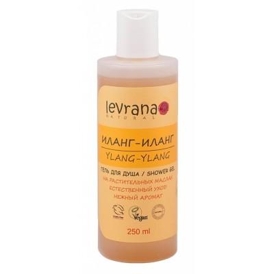 Levrana (LVA) 依蘭(Ylang Ylang)Relax沐浴露 250ml