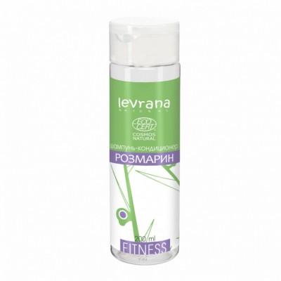 Levrana LVA Fitness 迷迭香洗髮護髮2合1 200ml