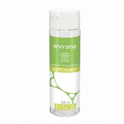 Levrana LVA Fitness 佛手柑洗髮護髮2合1 200ml