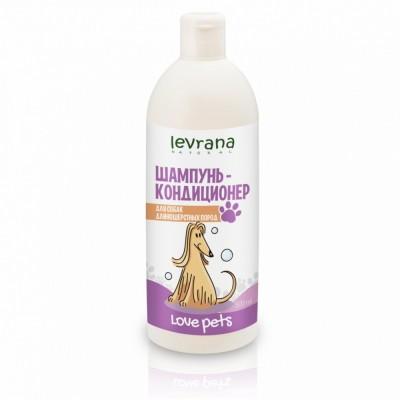 Levrana 全天然長毛狗專用洗髮護髮2合1 500ml