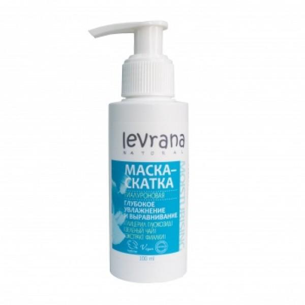 Levrana (LVA) Rolling Mask 透明質酸瞬間保濕面膜100ml
