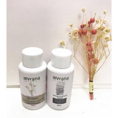 Levrana (LVA) 洋甘菊天然卸妝水 /  備長炭排毒卸妝水((面/眼/唇) 50ml