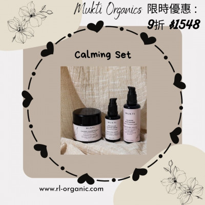 MUKTI Organics 全身Sensitive Line ~ Calming SET